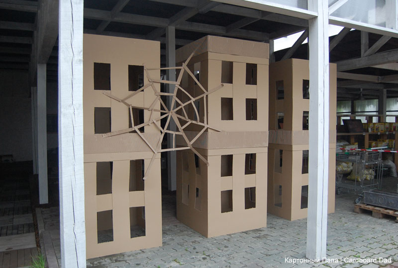 Cardboard city for spyderman_02