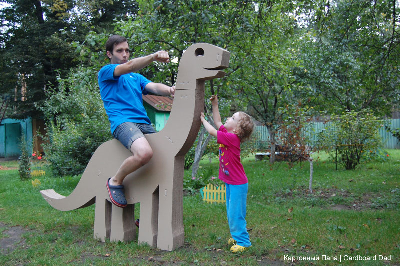 Cardboard Dino_03