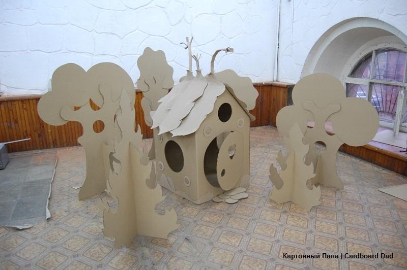Cardboard trees 1