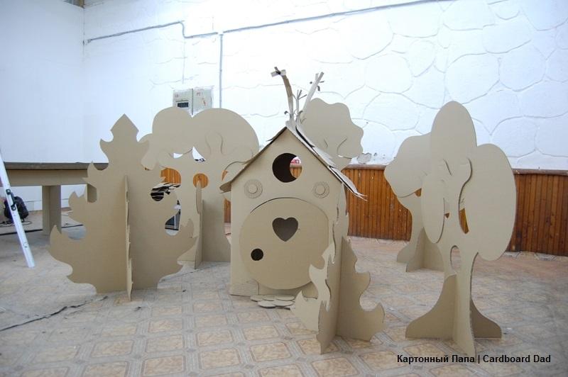 Cardboard trees 2