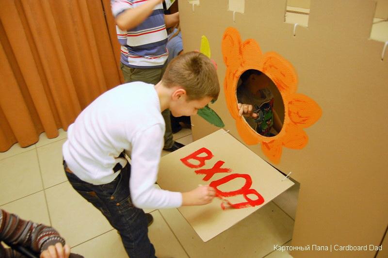 Cardboard maze_004