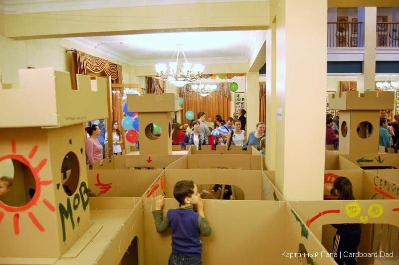 Cardboard maze_011