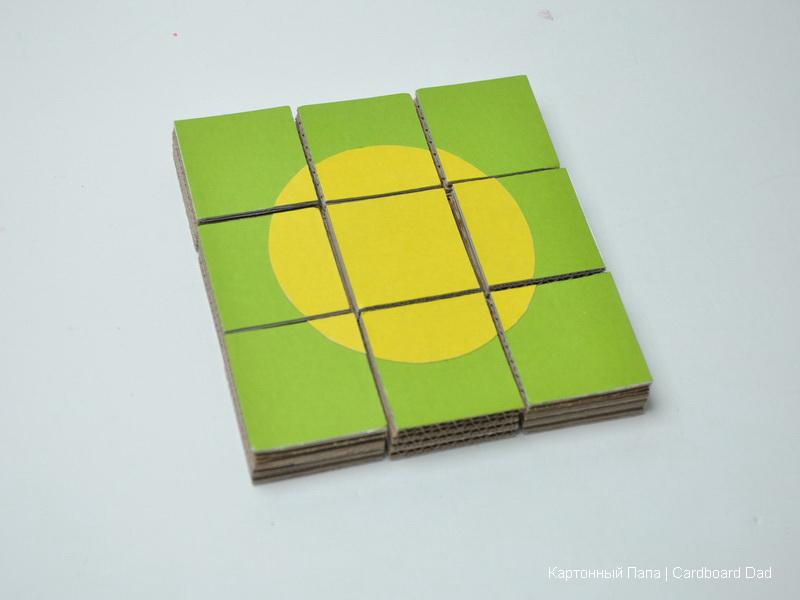 Cardboard puzzle_01