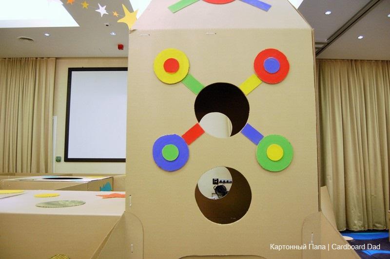 Cardboard maze (3)