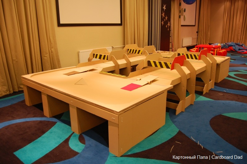 cardboard track for radio-controlled cars (3)