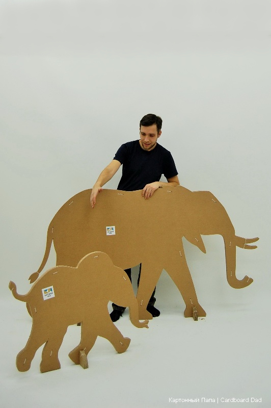 Cardboard animals_09