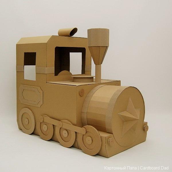 Cardboard train_01
