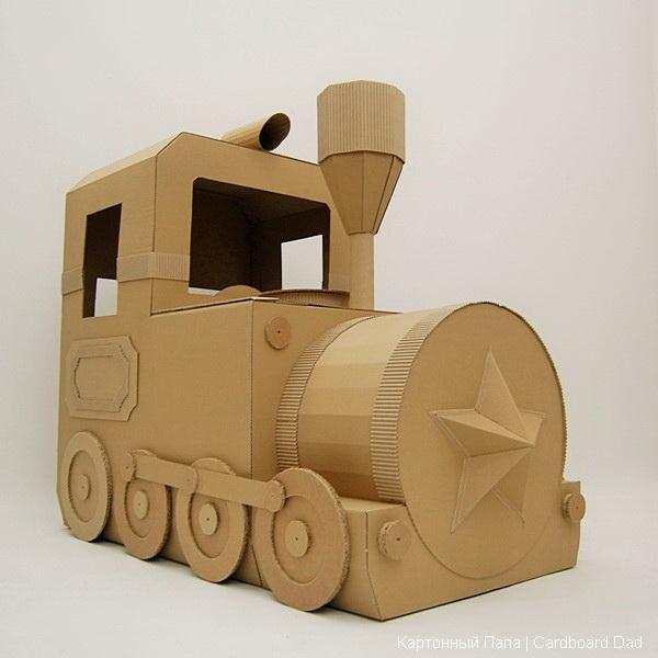 Cardboard train_02
