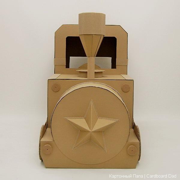 Cardboard train_04
