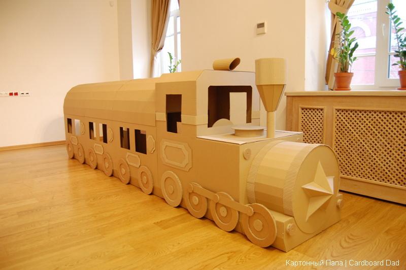 Cardboard train_07