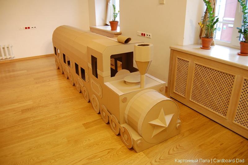 Cardboard train_08