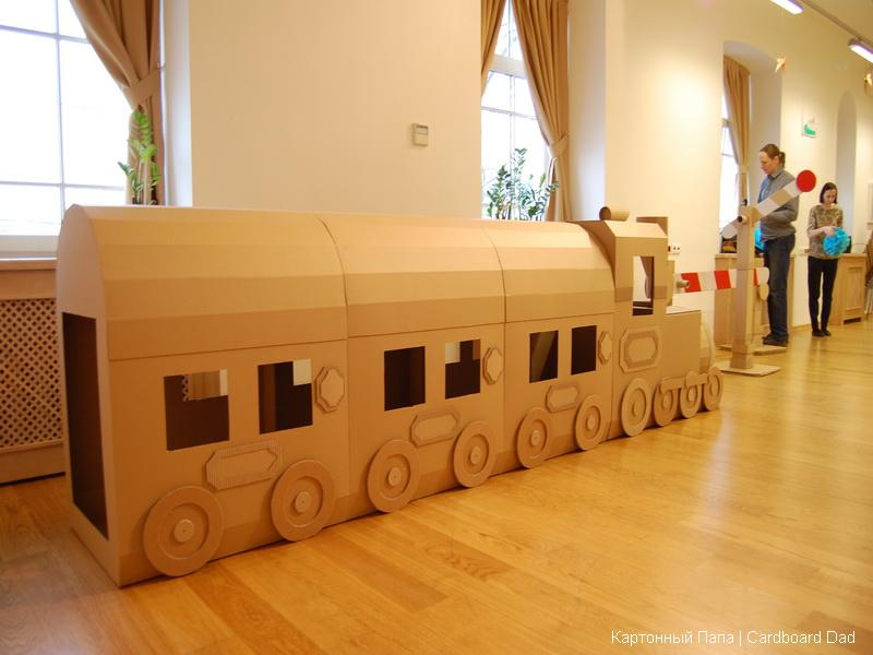 Cardboard train_09