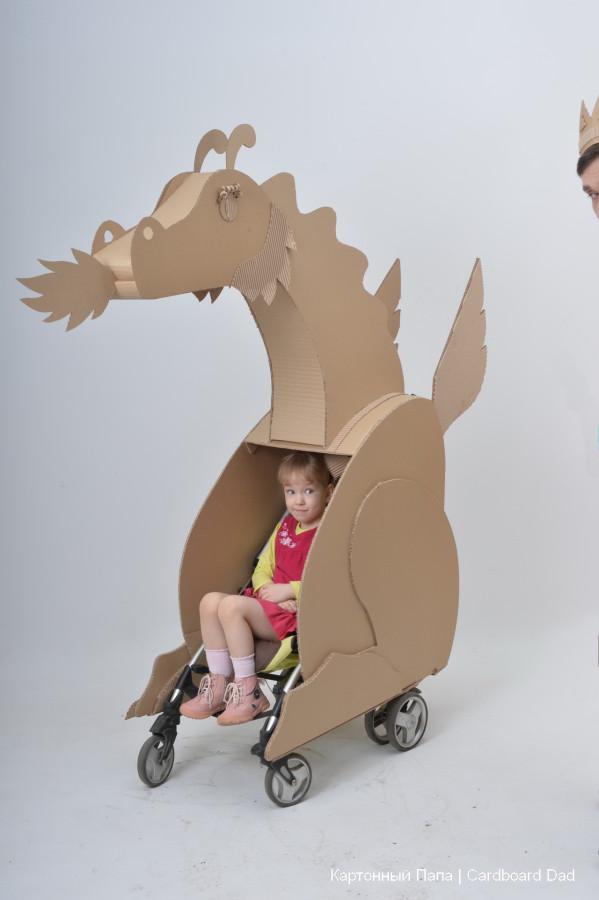 Cardboard dragon_005