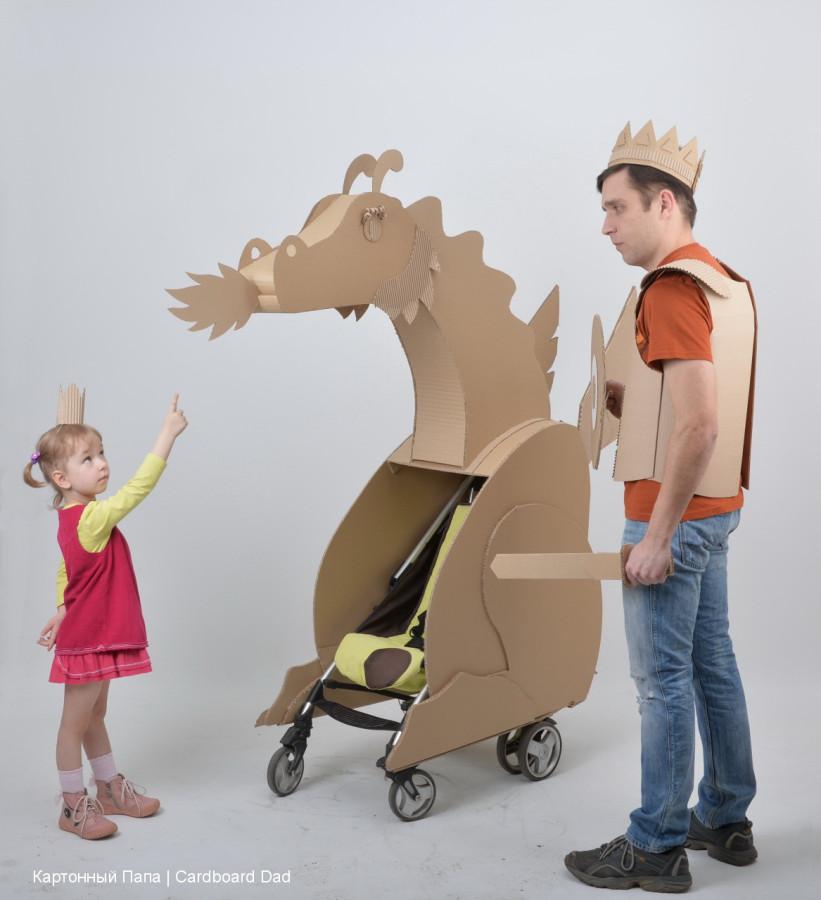 Cardboard dragon_007