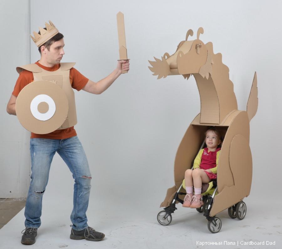 Cardboard dragon_008
