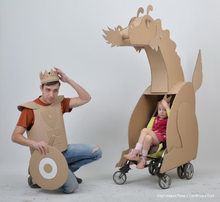 Cardboard dragon_009