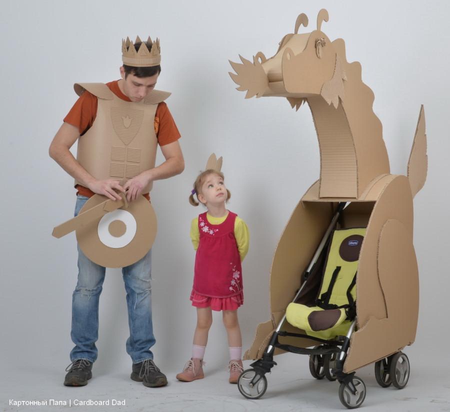 Cardboard dragon_010