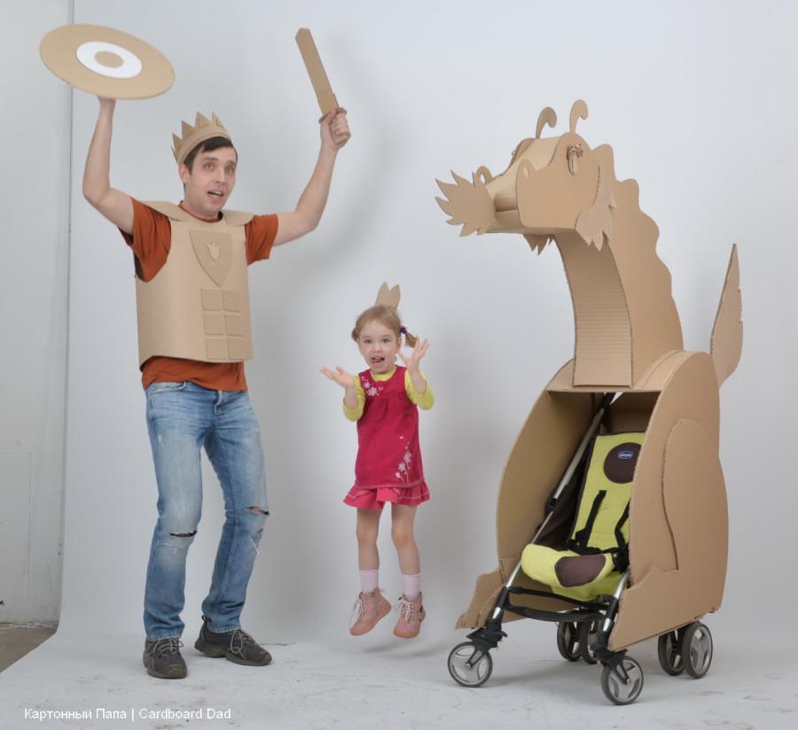 Cardboard dragon_011