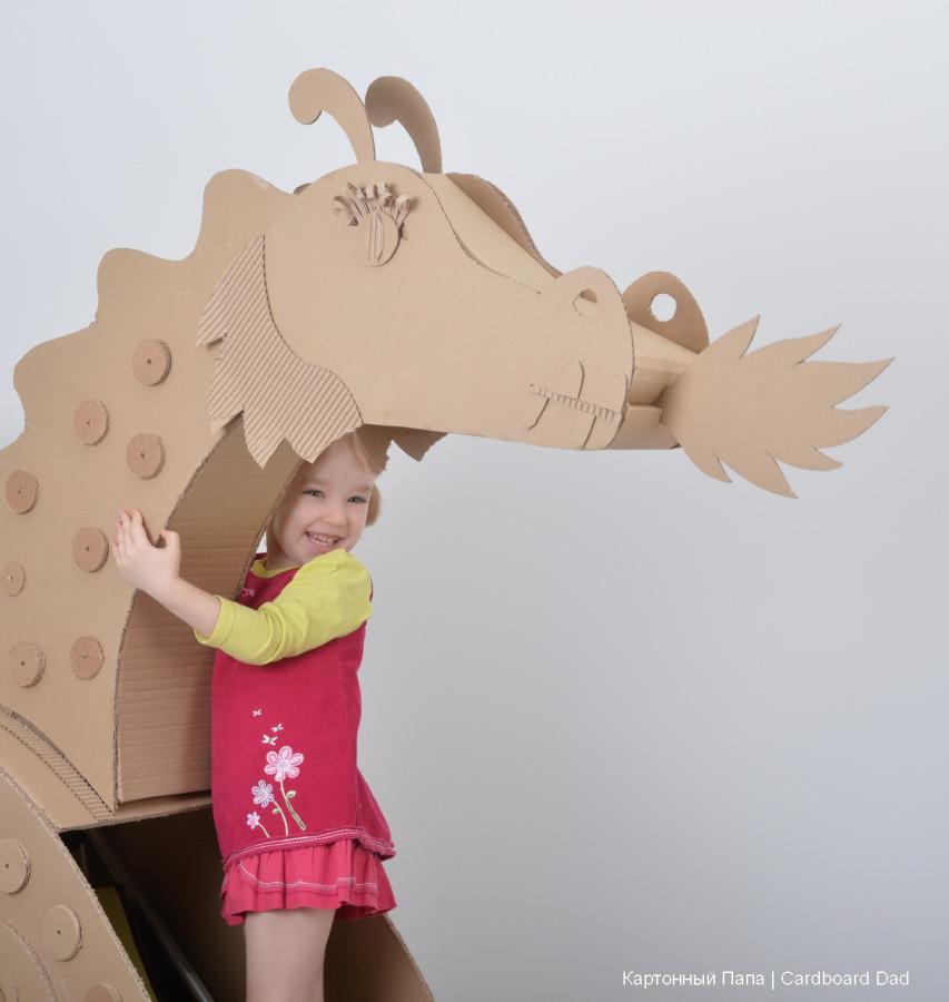 Cardboard dragon_012