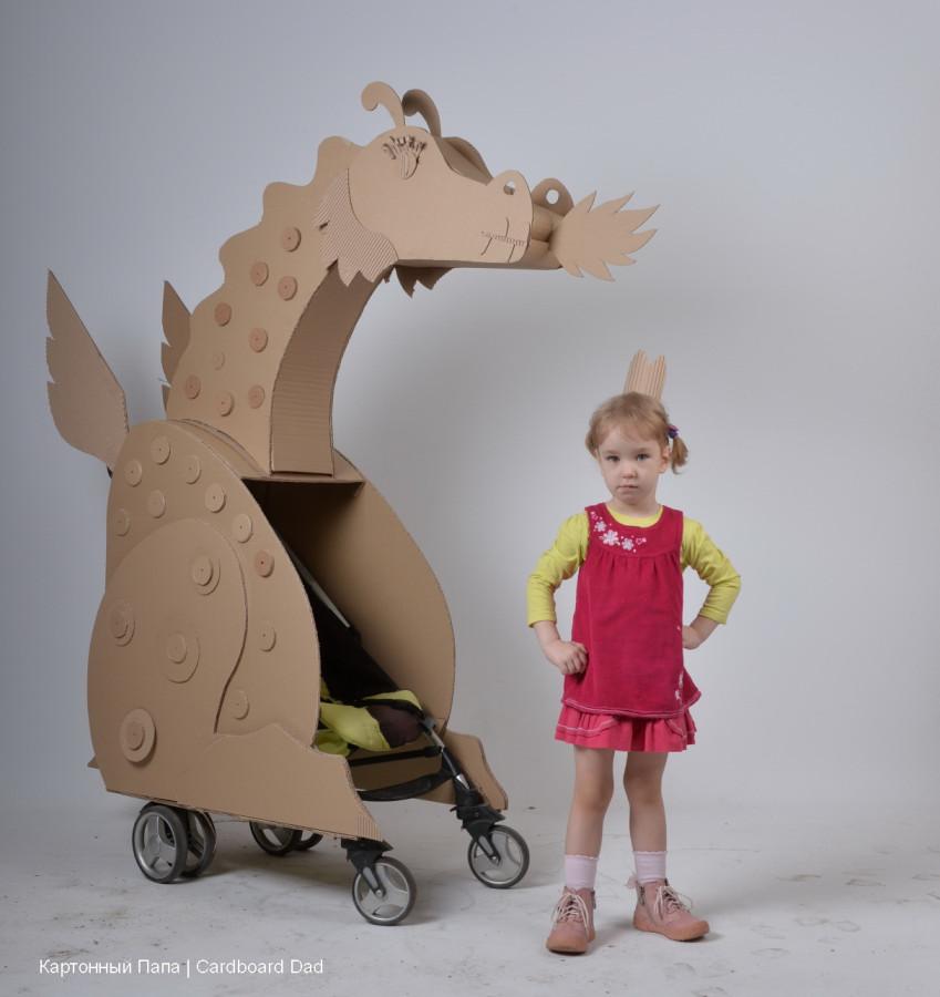 Cardboard dragon_014