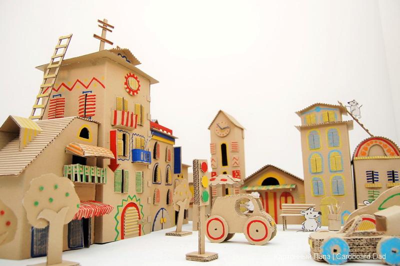 Город из картона для детей