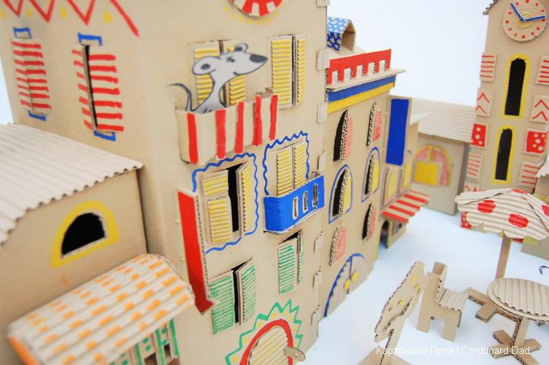 Cardboard city_011