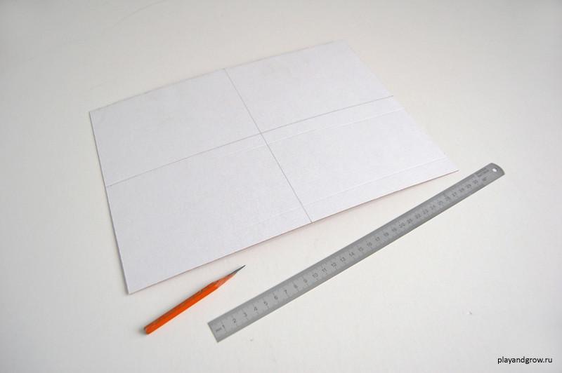 Cardboard frame_002