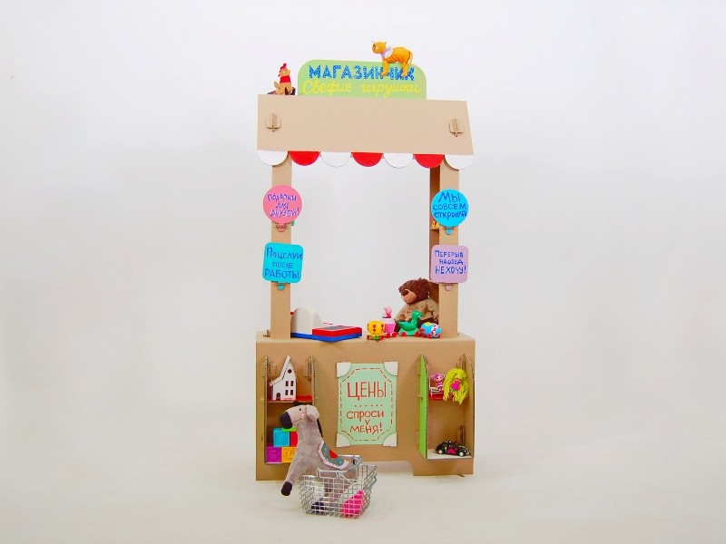 toy shoping stand_02