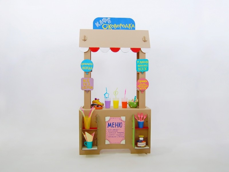 toy shoping stand_05