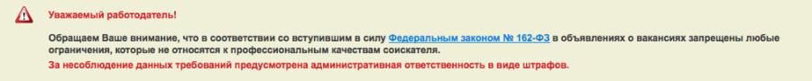 Снимок экрана 2013-07-25 в 12.41.25