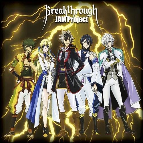 Romaji Credit Here Song Title Breakthrough Lyrics Hironobu Kageyama Composition Info Nobunaga The Fool Anime OP Theme 2