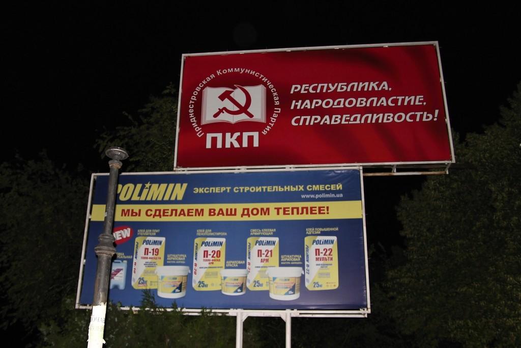 Tiraspol-20130704-090