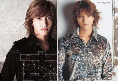 Taguchi Junnosuke and changmin
