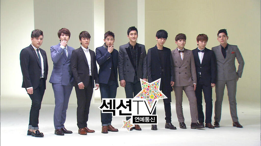 mbc section tv