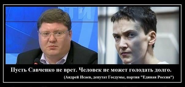Мама Надежды Савченко от отчаяния написала письмо Меркель с просьбой помочь в освобождении дочери - Цензор.НЕТ 3378