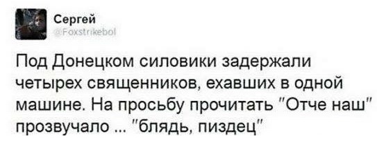 Российская полиция отпустила водителя украинского консульства, сбившего человека - Цензор.НЕТ 9373