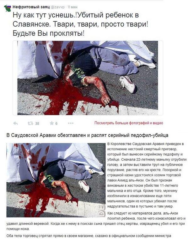 Яценюк поручил обеспечить соцвыплатами население Донбасса - Цензор.НЕТ 1166