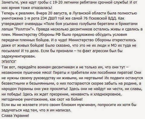 Нацгвардия уничтожила КамАЗ с террористами и два грузовика с оружием и боеприпасами на Донетчине - Цензор.НЕТ 956