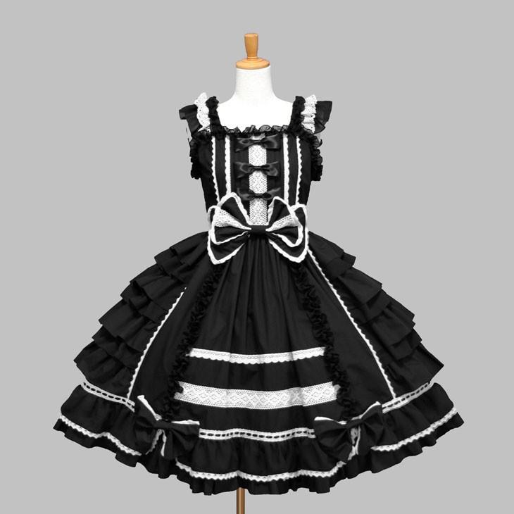 AND ROMEO DRESS