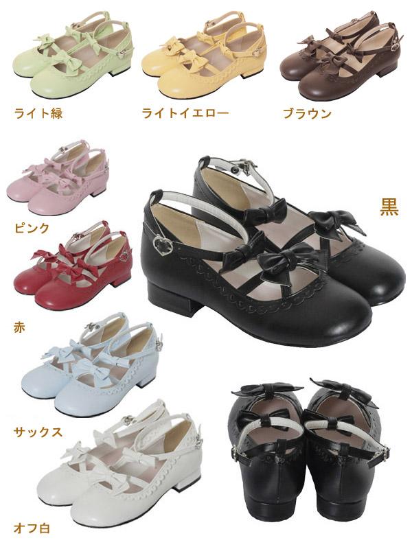 shoes168-2