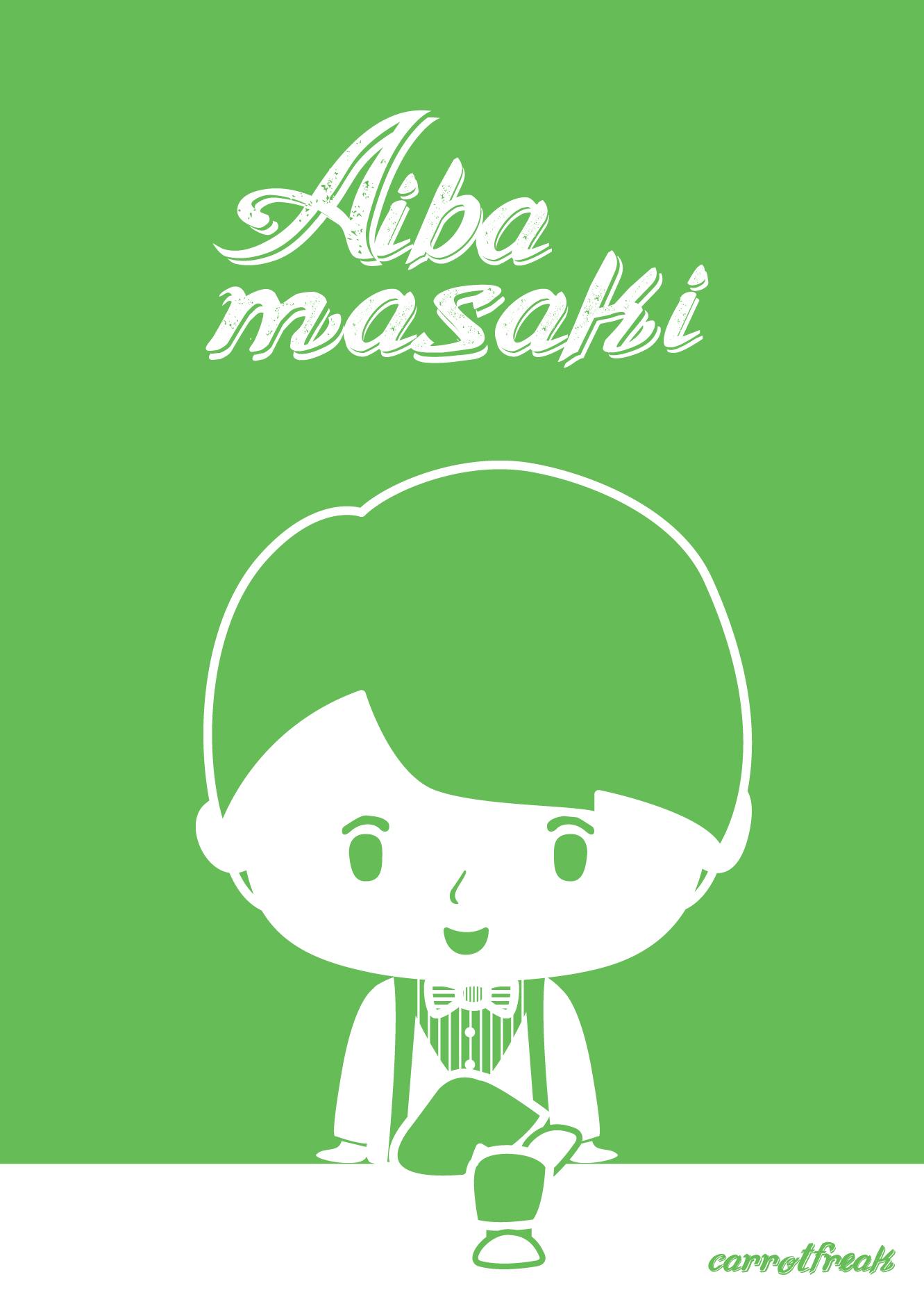 Bittersweet Aiba