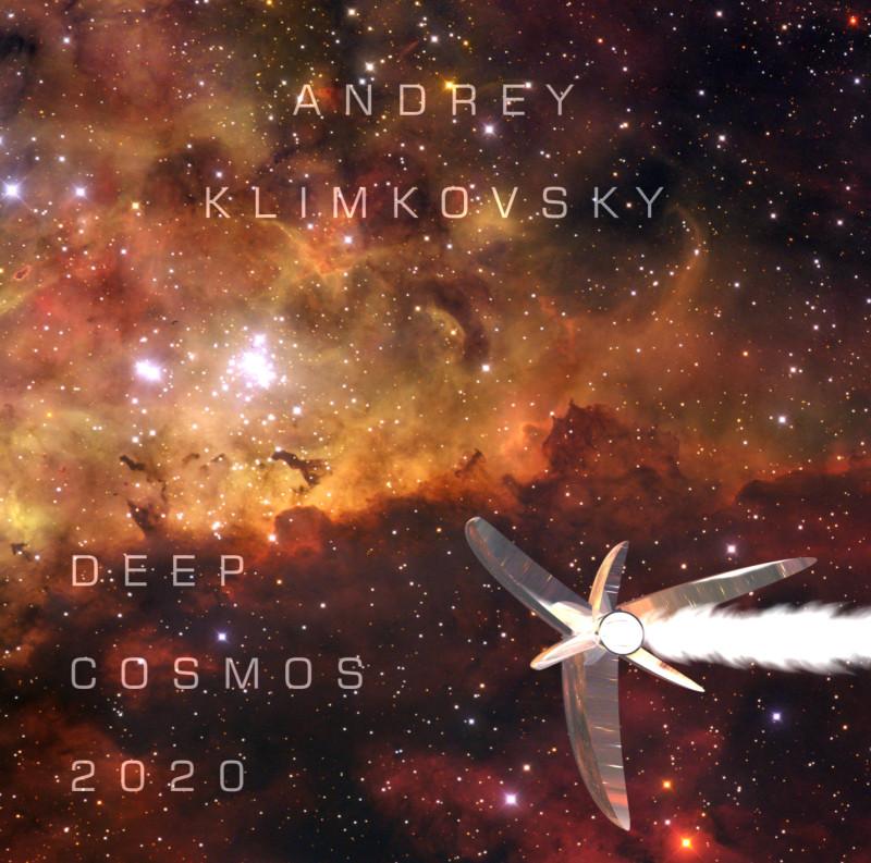 Альбом «Глубокий Космос 2020»