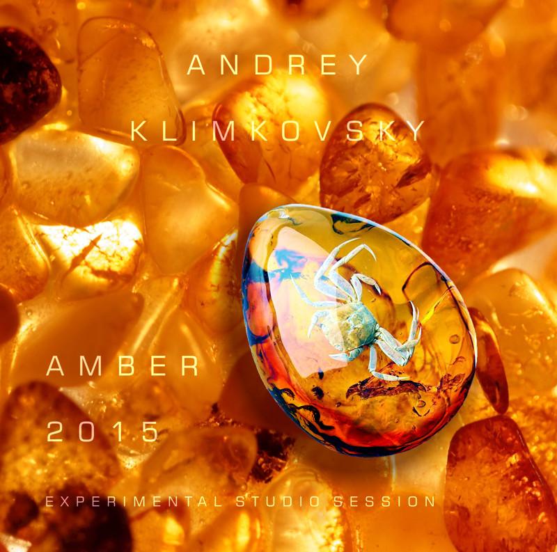 Альбом «AMBER 2015»