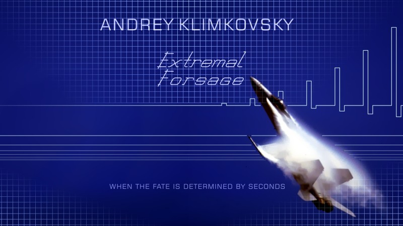 альбом «Экстремальный форсаж» • Композитор Андрей Климковский