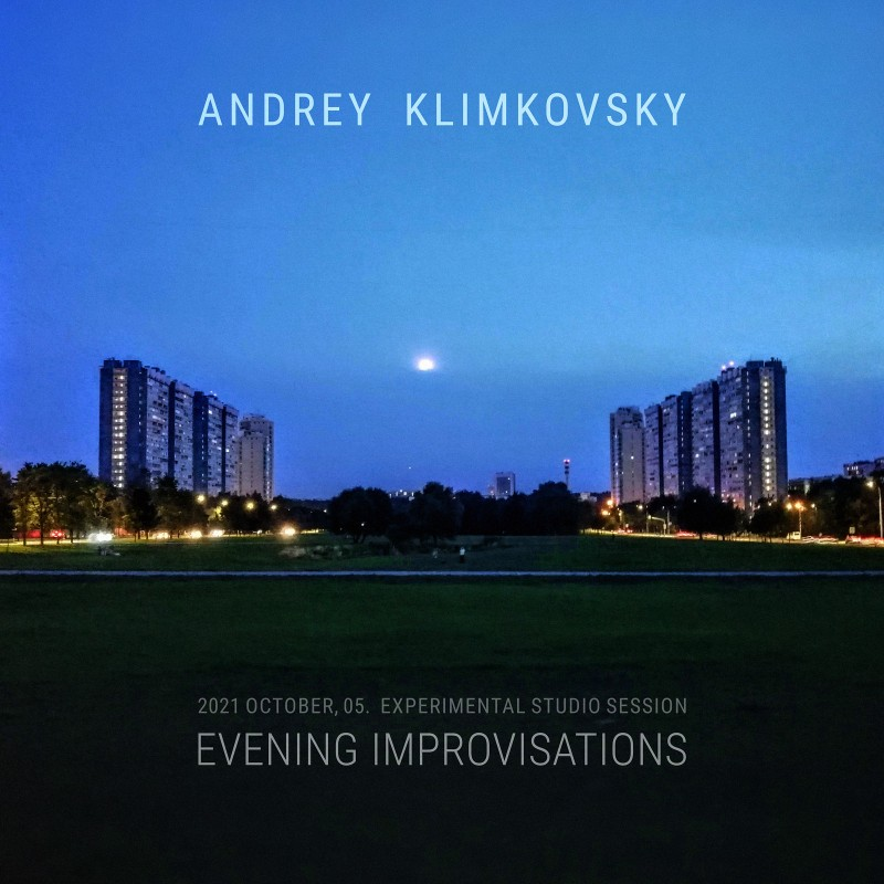 Студийная сессия «Вечерние импровизации» • Композитор Андрей Климковский