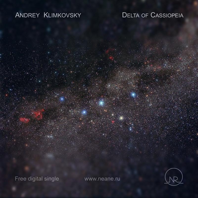 Трек «Дельта Кассиопеи» • Композитор Андрей Климковский • Трек написан для альбома «Кассиопея»
