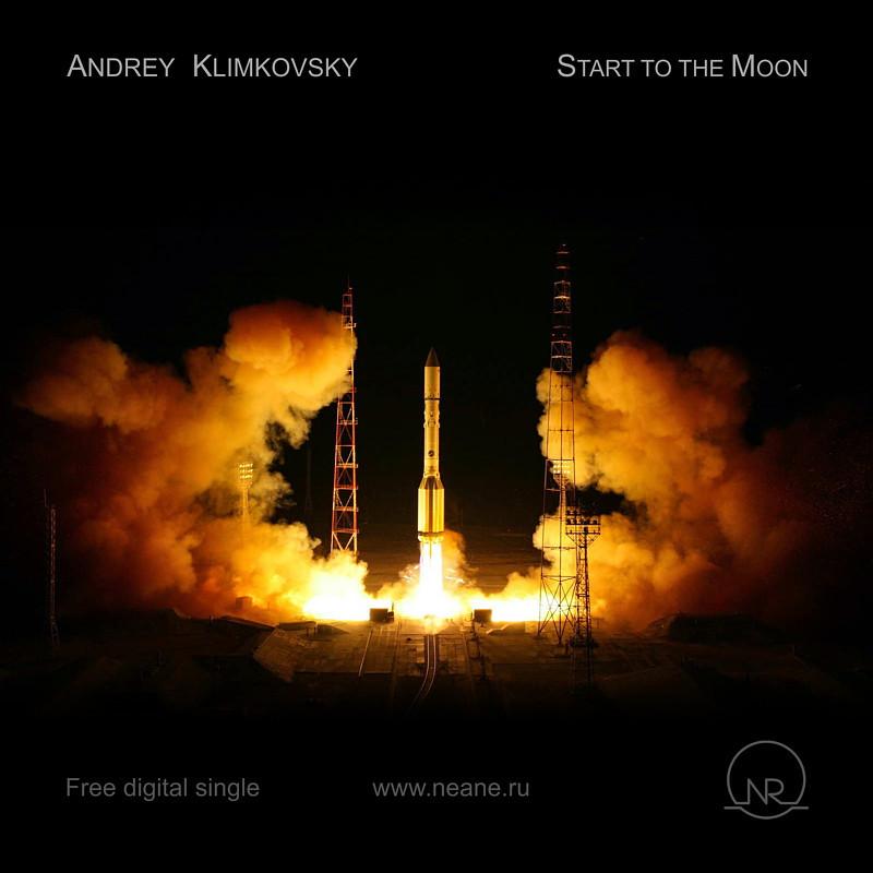 Трек «Старт к Луне» • Free Digital Single