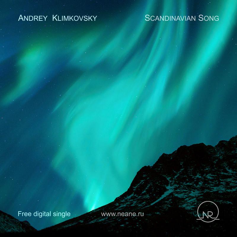 Free Digital Single «Скандинавская песня»