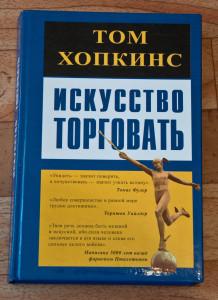 120908_Книги001