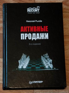 120908_Книги002